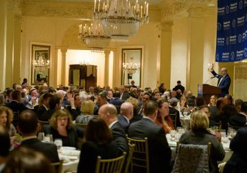 2020 Leadership Awards Dinner