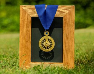 Haub Award